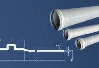 PVC Цевка 1
